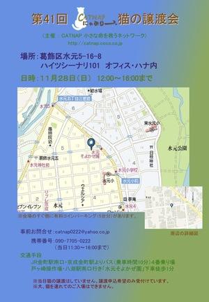 41thkokuchi