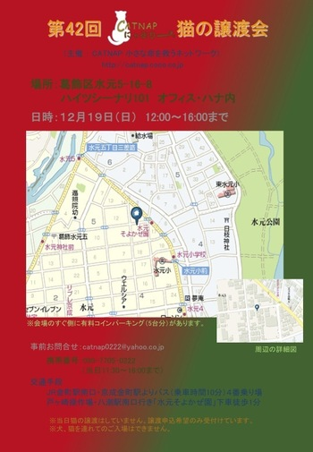 42thkokuchi_2